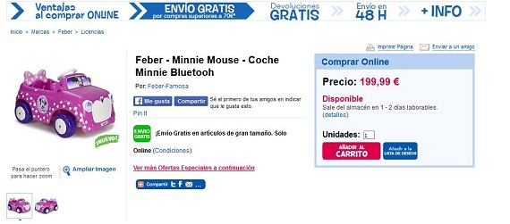 feber-coches-online